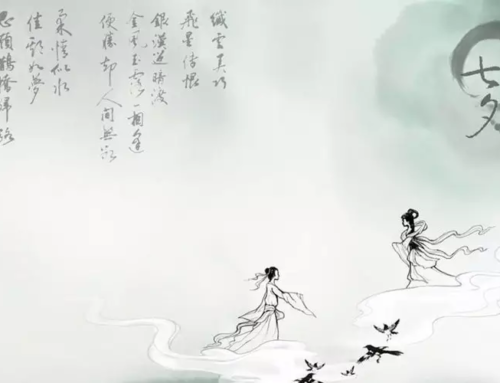Double Seventh Festival, Chinese Traditional Valentine's day