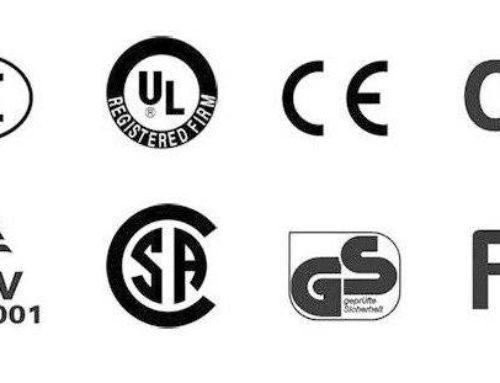 Ten certifications of LED lighting